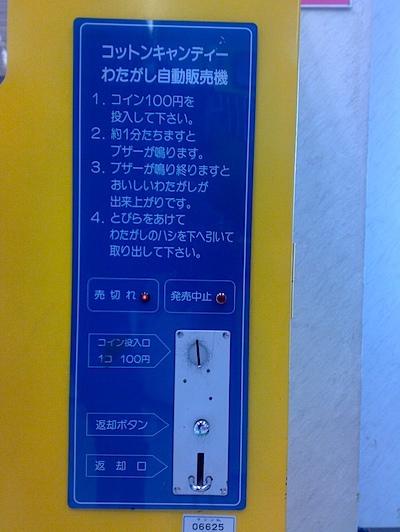 20080326096.jpg