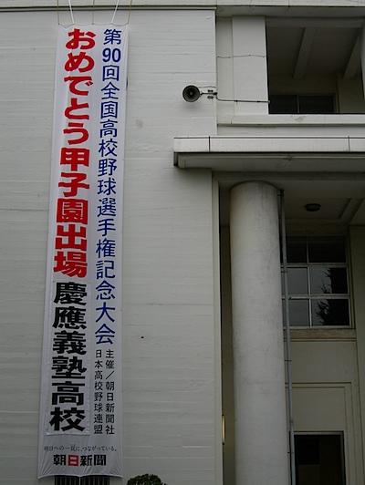 DSCN2007.JPG
