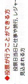 2005062801.jpg