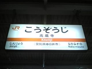 20060130(001)