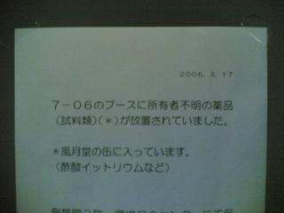 20060329