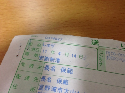 IMG_4849.JPG