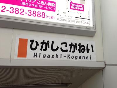 IMG_5244.JPG
