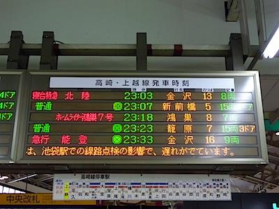 DSCN3613.JPG
