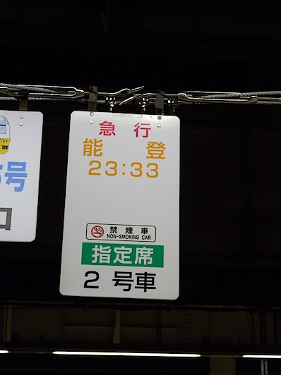 DSCN3615.JPG