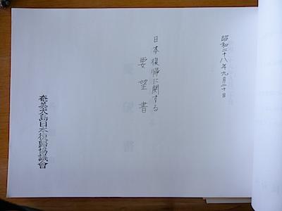 DSCN3795.JPG
