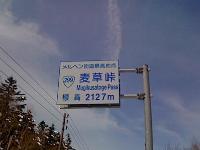 IMG_0279.JPG